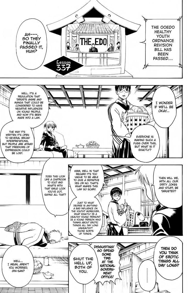 https://im.nineanime.com/comics/pic9/18/210/17203/Gintama3370806.jpg Page 1
