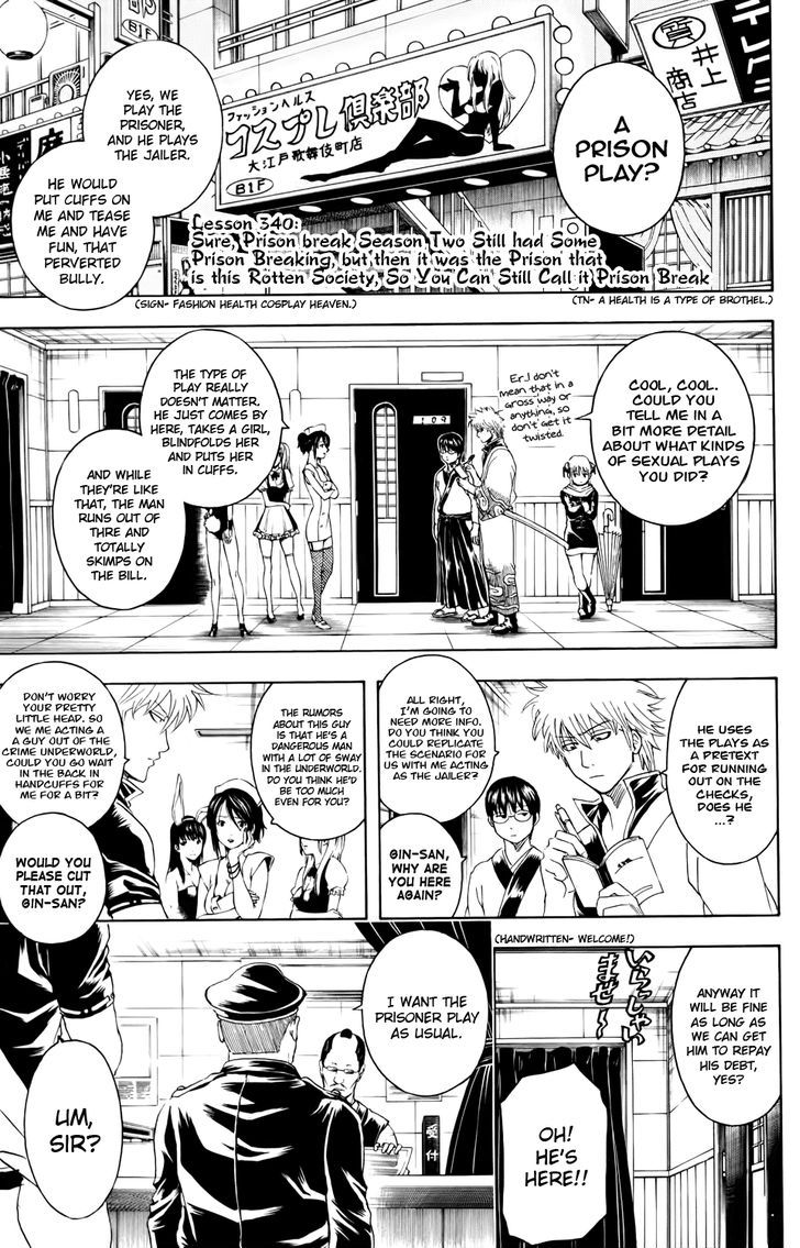 http://im.nineanime.com/comics/pic9/18/210/17211/Gintama3400310.jpg Page 1