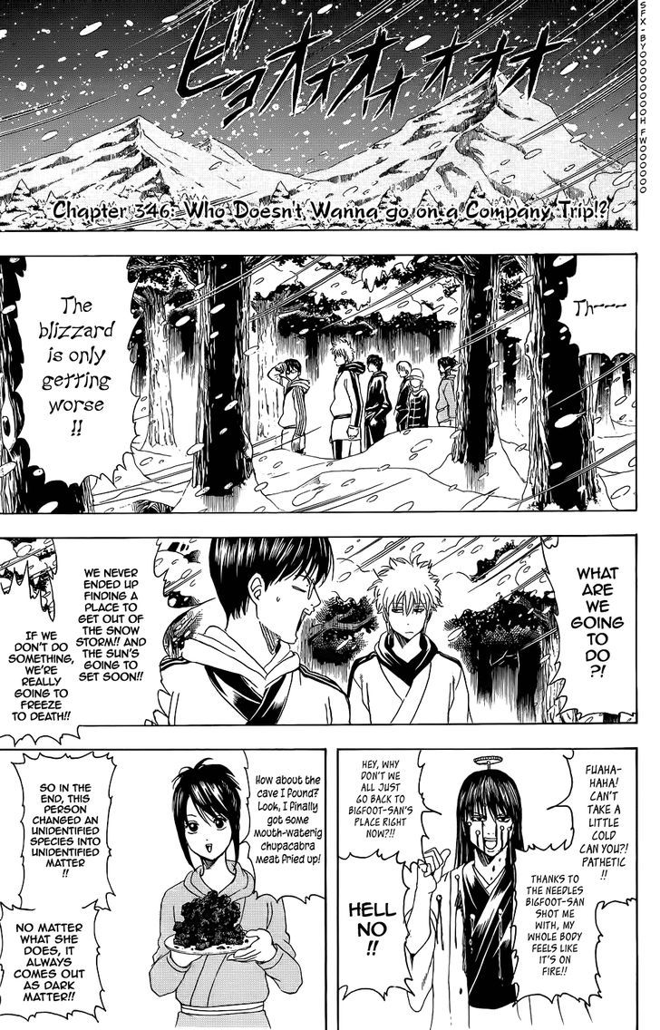 https://im.nineanime.com/comics/pic9/18/210/17226/Gintama3460673.jpg Page 1