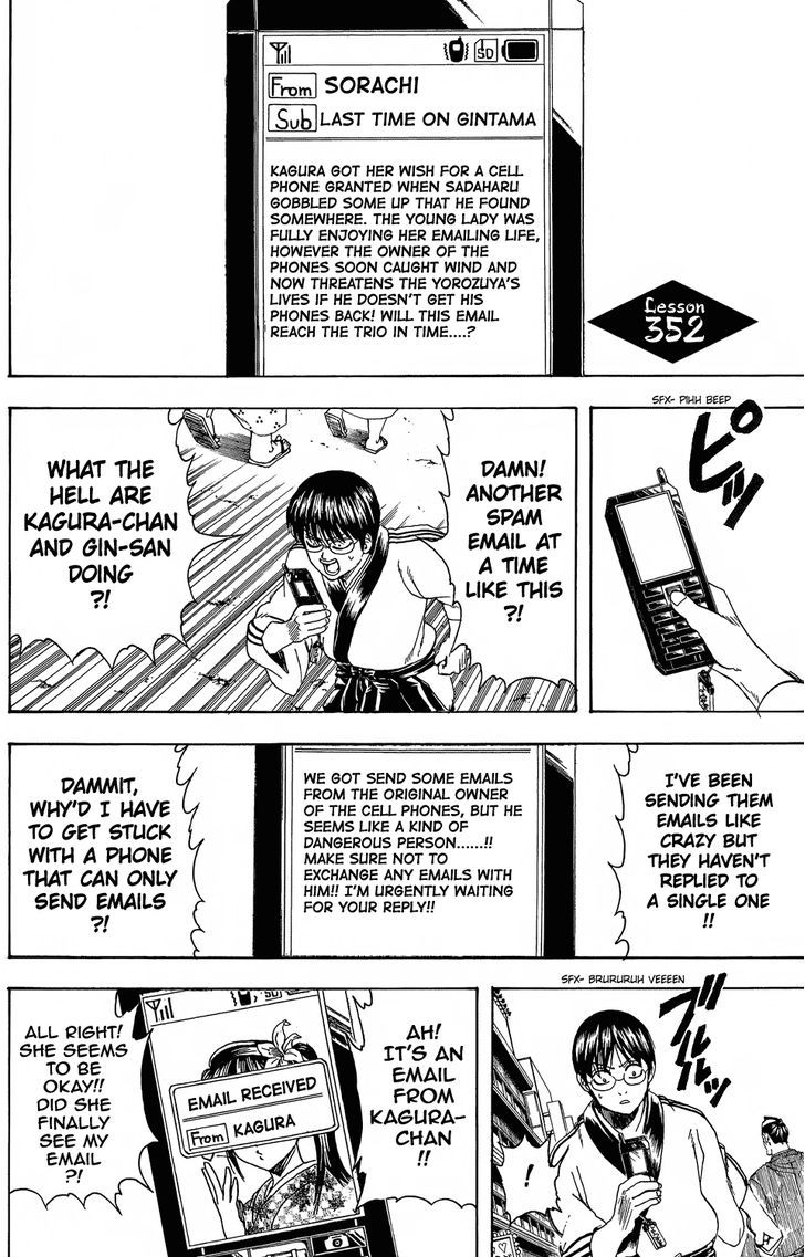 https://im.nineanime.com/comics/pic9/18/210/17246/Gintama3520800.jpg Page 1