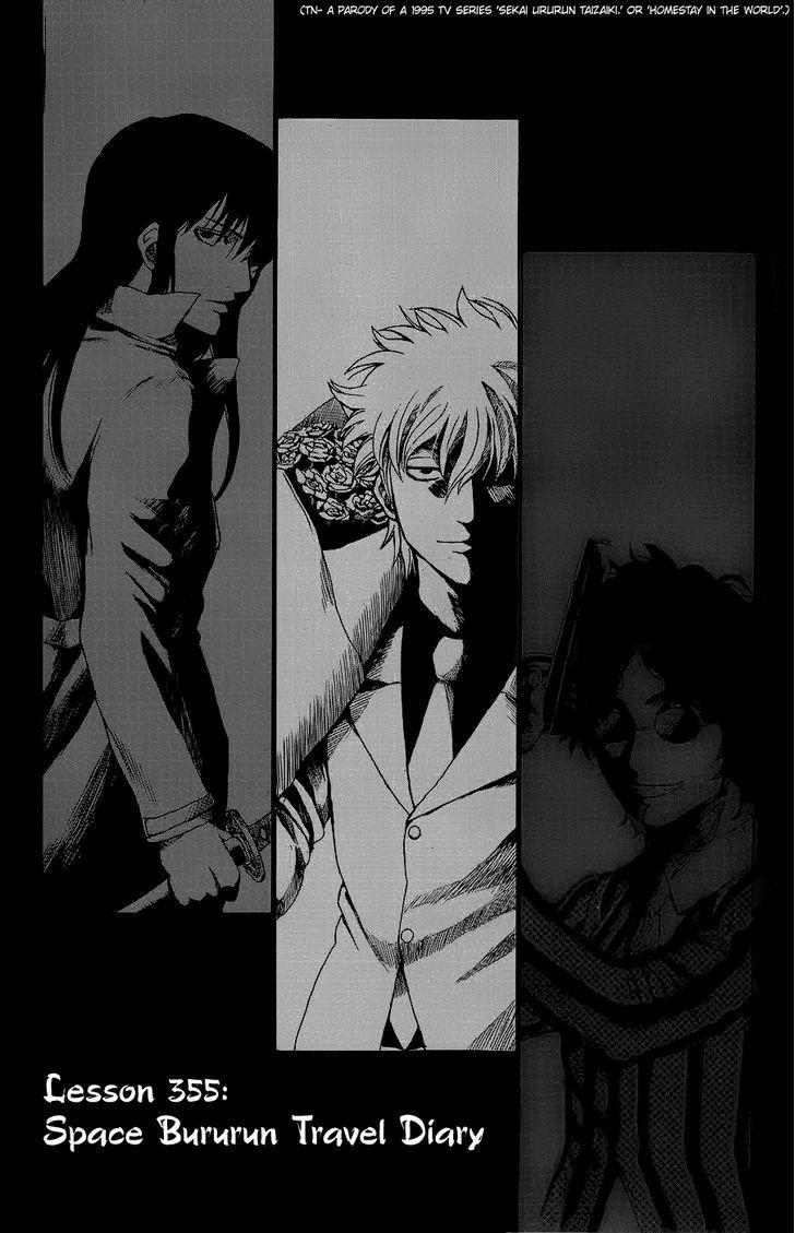 https://im.nineanime.com/comics/pic9/18/210/17255/Gintama3550446.jpg Page 1