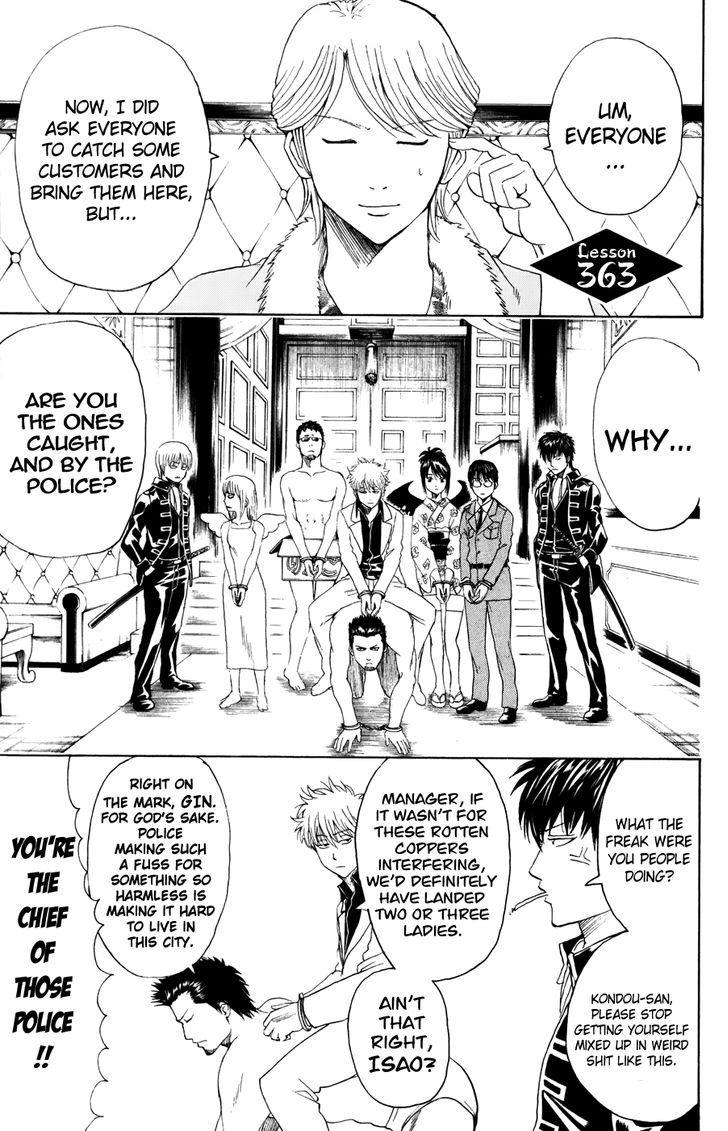 https://im.nineanime.com/comics/pic9/18/210/17278/Gintama3630851.jpg Page 1