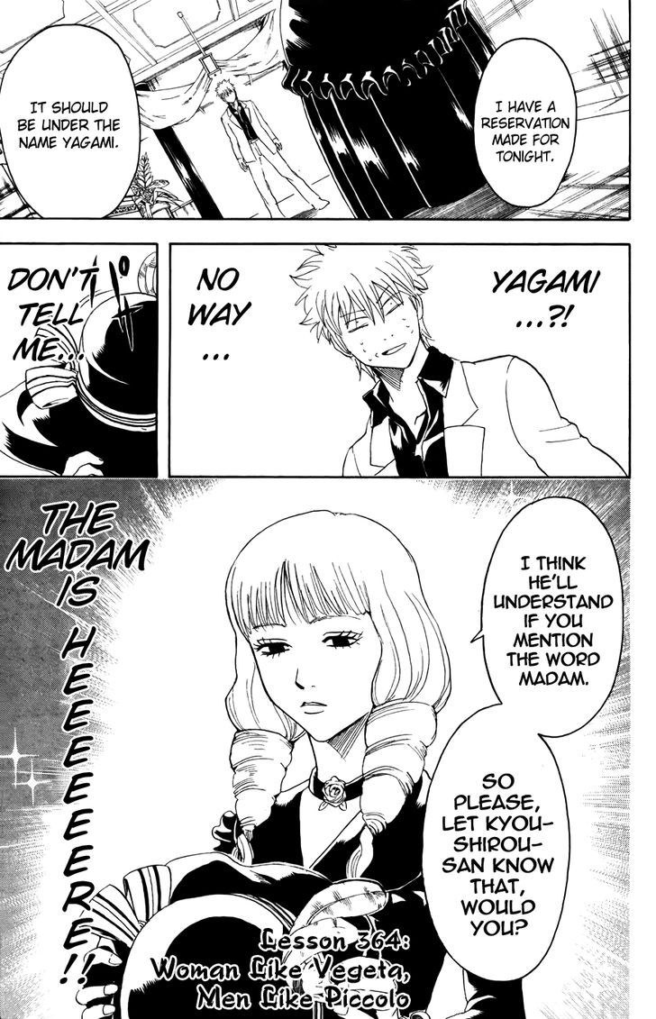 https://im.nineanime.com/comics/pic9/18/210/17281/Gintama3640686.jpg Page 1