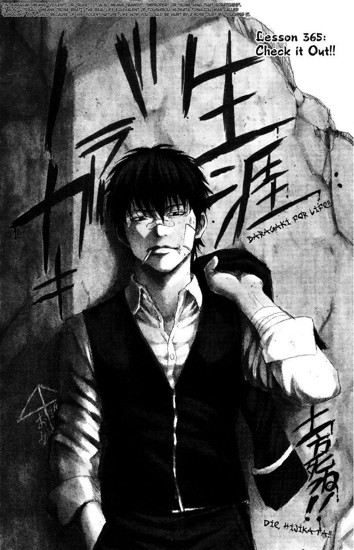 https://im.nineanime.com/comics/pic9/18/210/17283/Gintama3650795.jpg Page 1