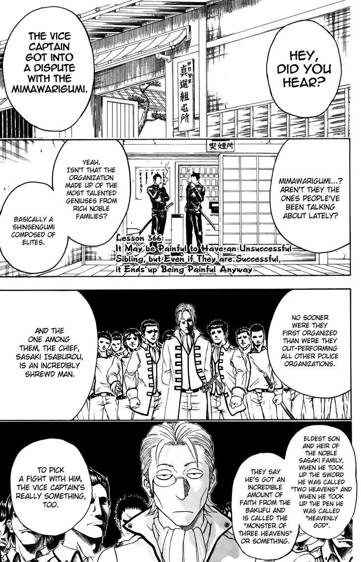 http://im.nineanime.com/comics/pic9/18/210/17286/Gintama3660504.jpg Page 1