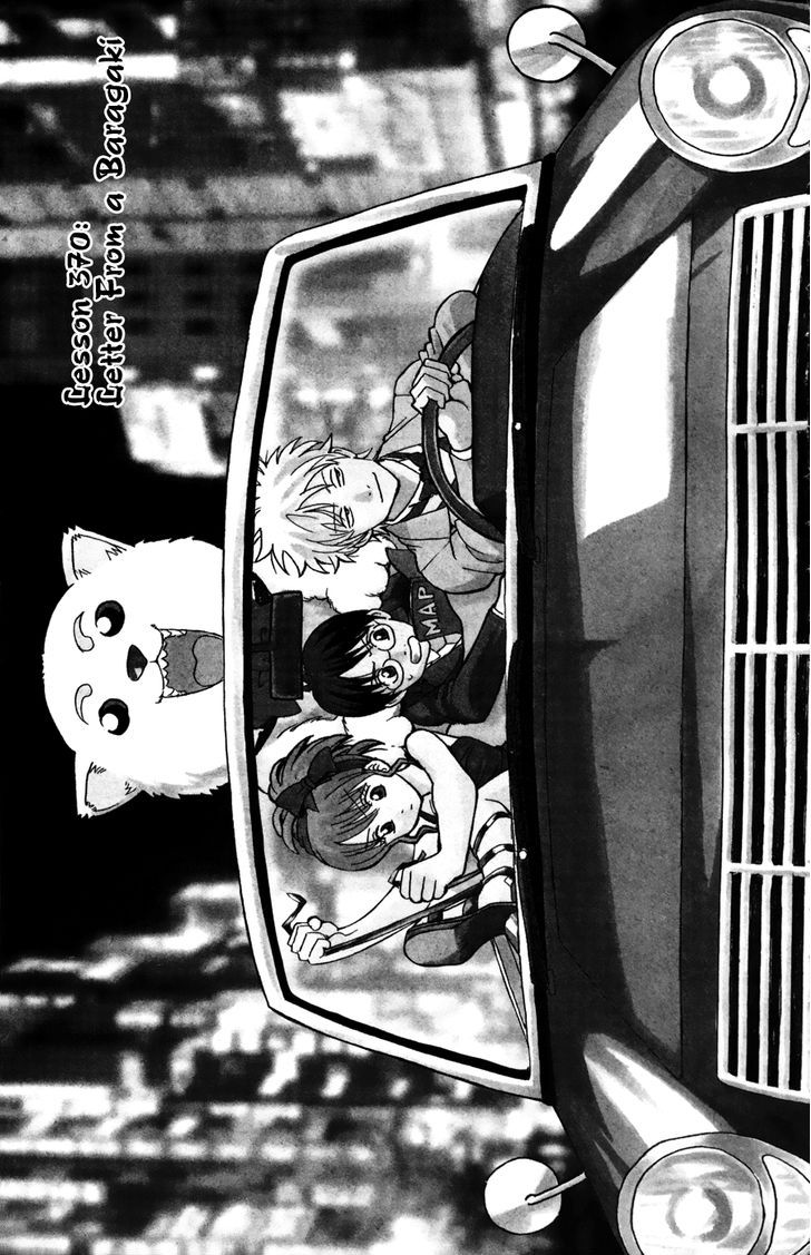 https://im.nineanime.com/comics/pic9/18/210/17295/Gintama3700464.jpg Page 1