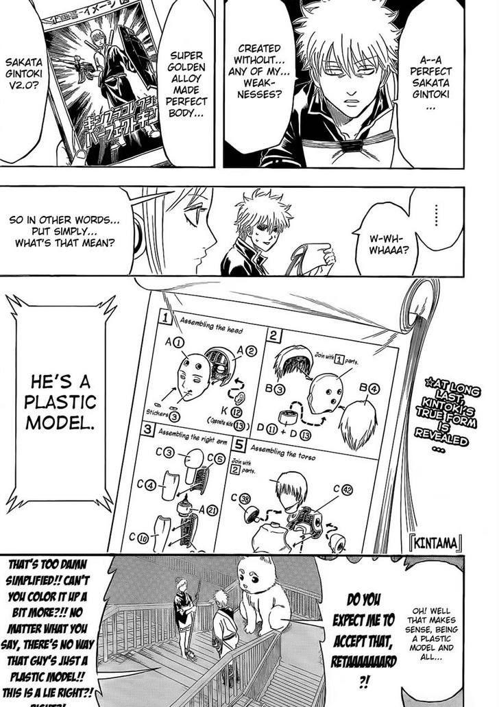 http://im.nineanime.com/comics/pic9/18/210/17306/Gintama3740592.jpg Page 1