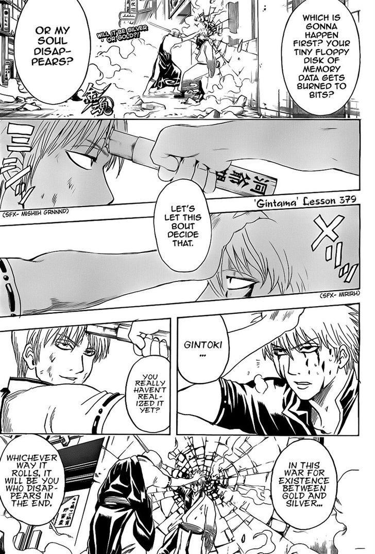 http://im.nineanime.com/comics/pic9/18/210/17322/Gintama3790965.jpg Page 1