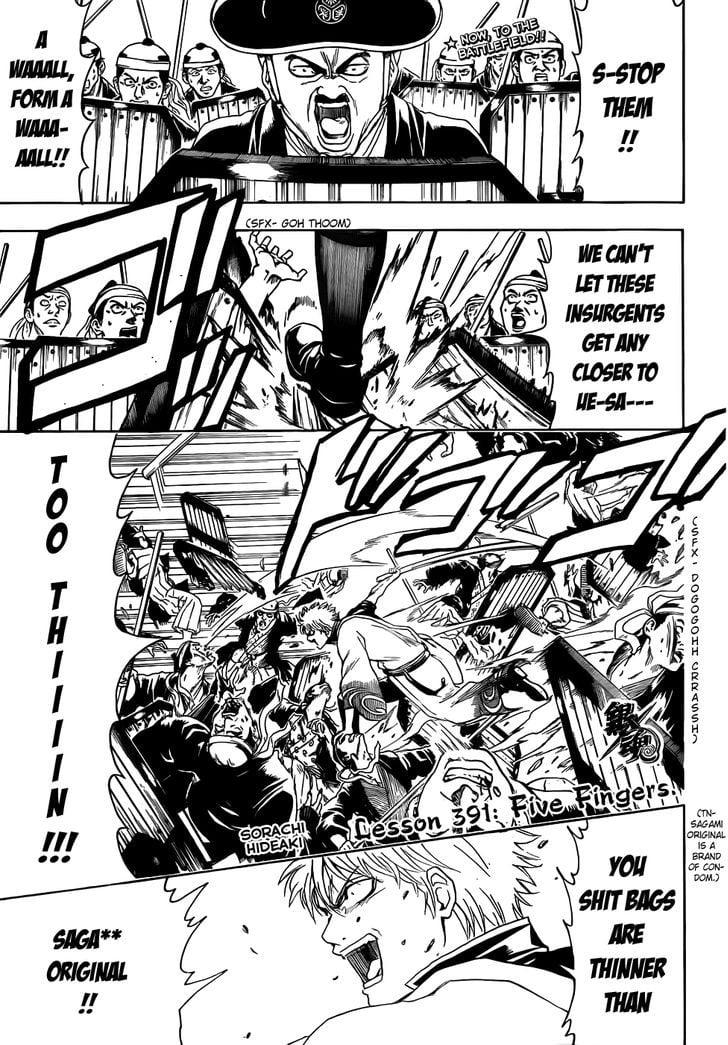 http://im.nineanime.com/comics/pic9/18/210/17350/Gintama3910247.jpg Page 1