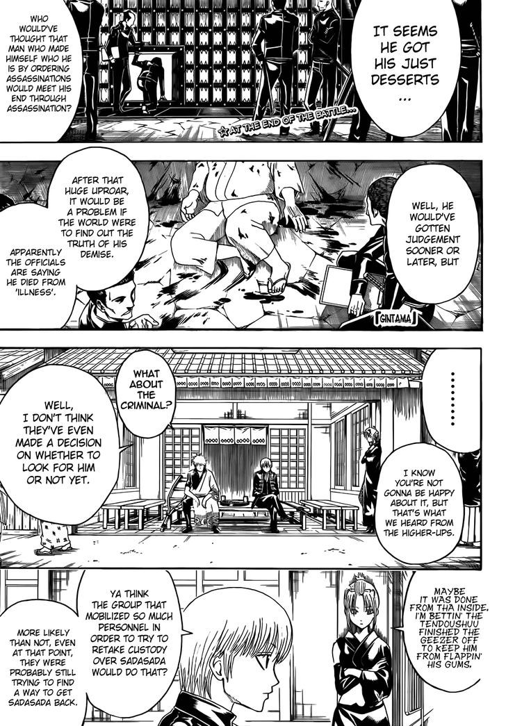 https://im.nineanime.com/comics/pic9/18/210/17372/Gintama3990807.jpg Page 1