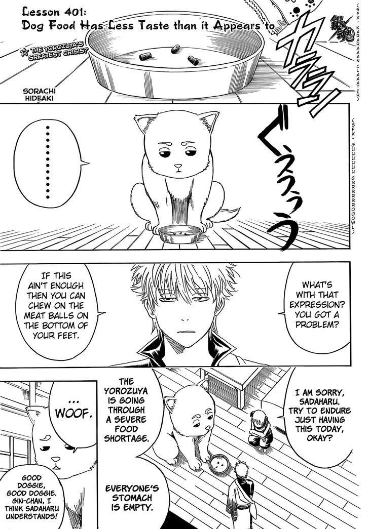 https://im.nineanime.com/comics/pic9/18/210/17377/Gintama4010279.jpg Page 1