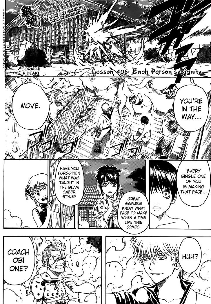 http://im.nineanime.com/comics/pic9/18/210/17390/Gintama4060377.jpg Page 1