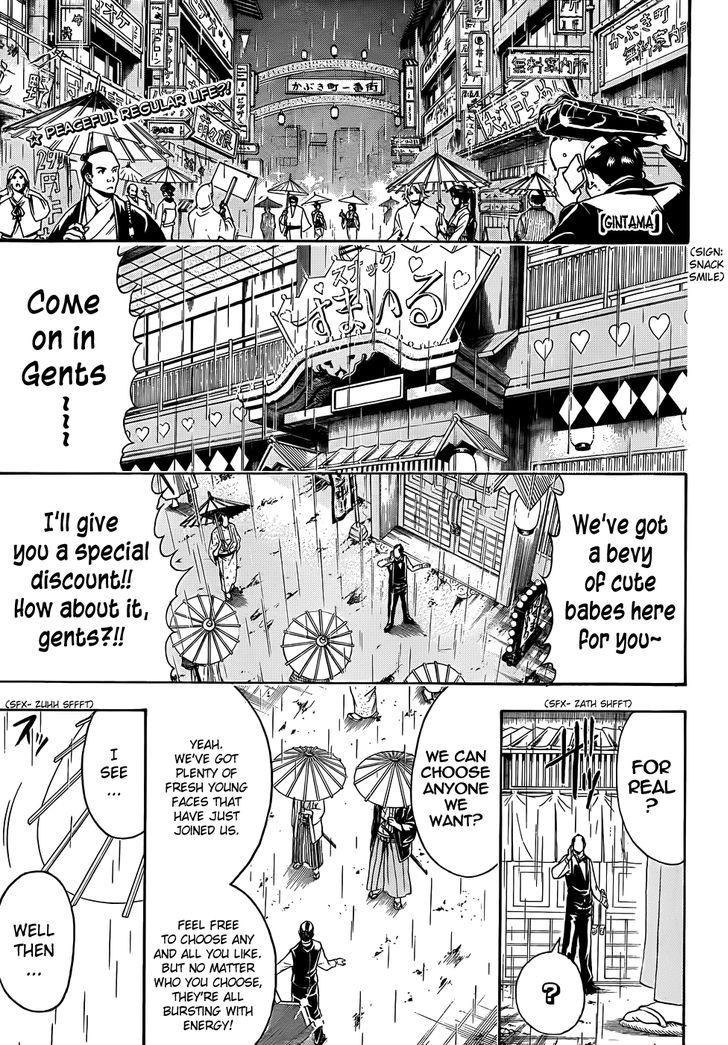 https://im.nineanime.com/comics/pic9/18/210/17400/Gintama4100373.jpg Page 1