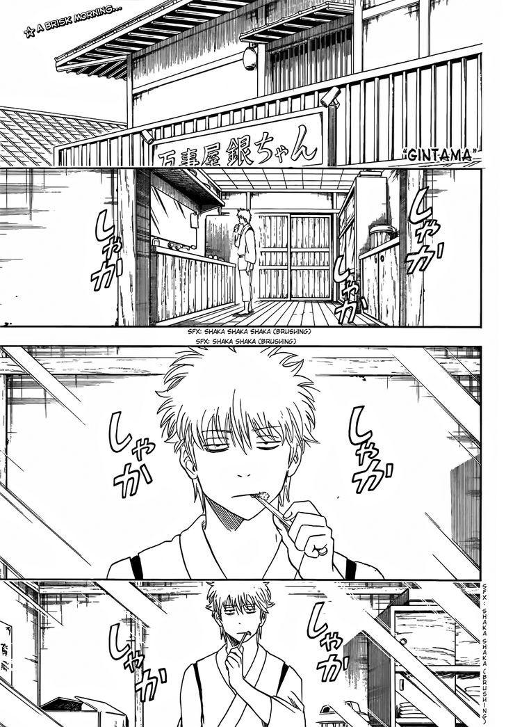 https://im.nineanime.com/comics/pic9/18/210/17422/Gintama4180287.jpg Page 1