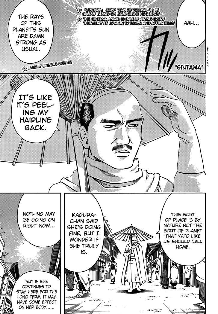http://im.nineanime.com/comics/pic9/18/210/17424/Gintama4190964.jpg Page 1