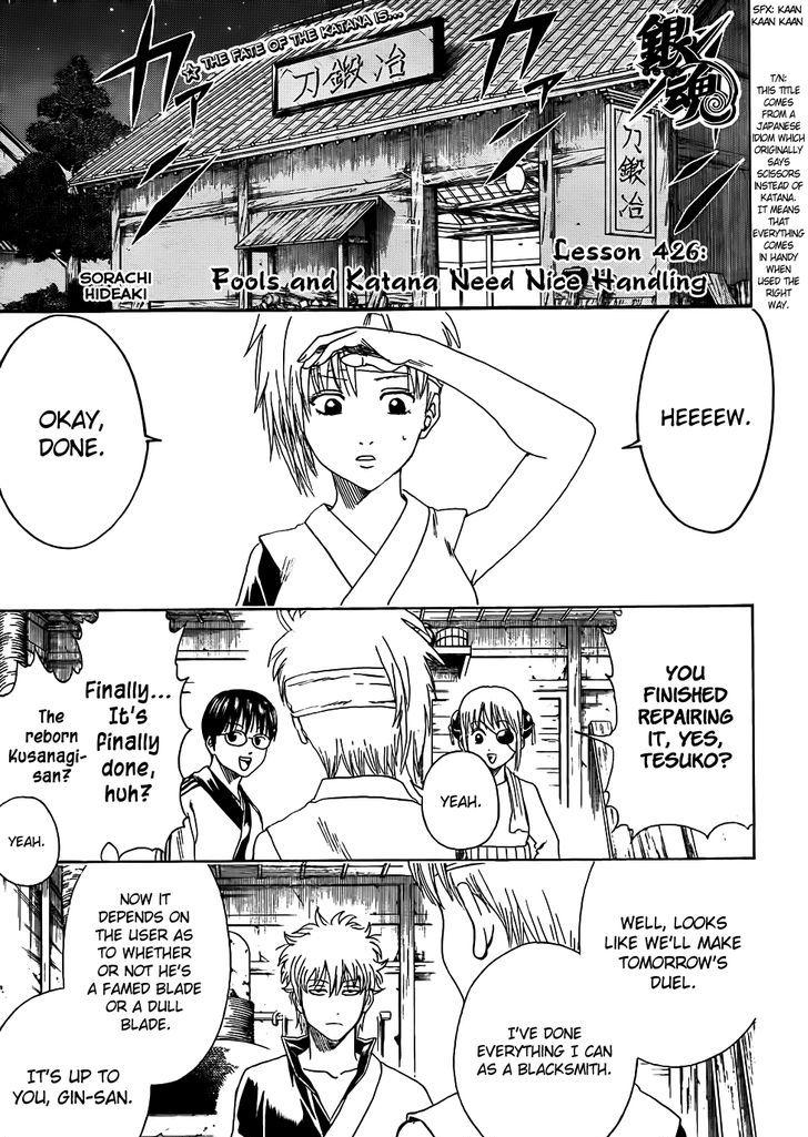 https://im.nineanime.com/comics/pic9/18/210/17442/Gintama4260211.jpg Page 1