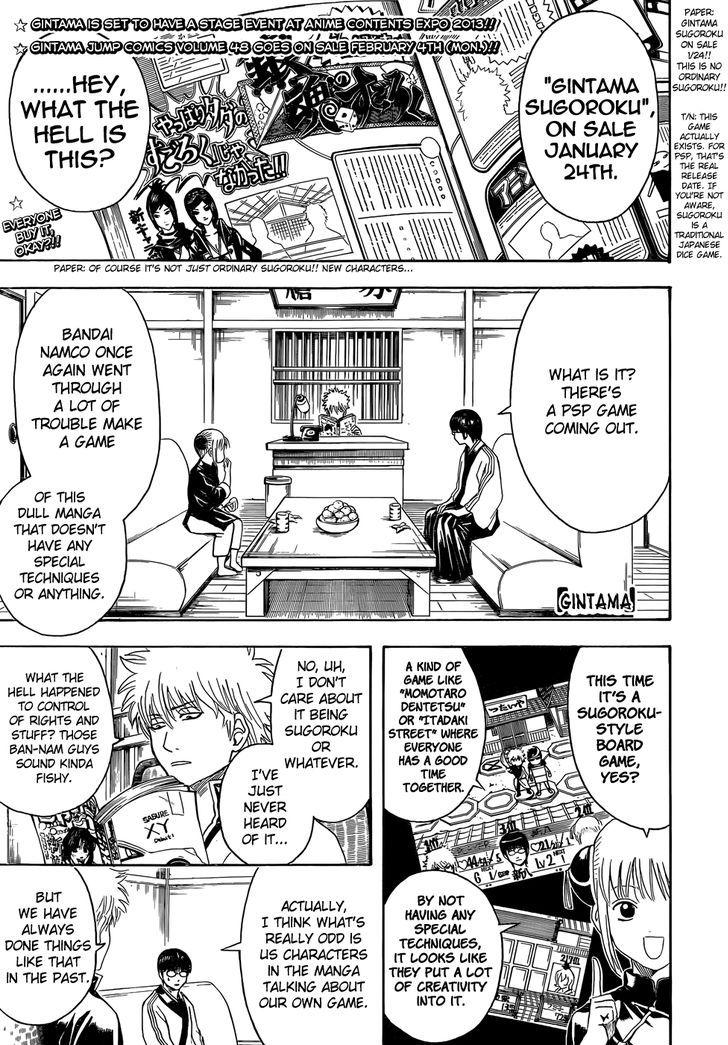 https://im.nineanime.com/comics/pic9/18/210/17454/Gintama4300891.jpg Page 1