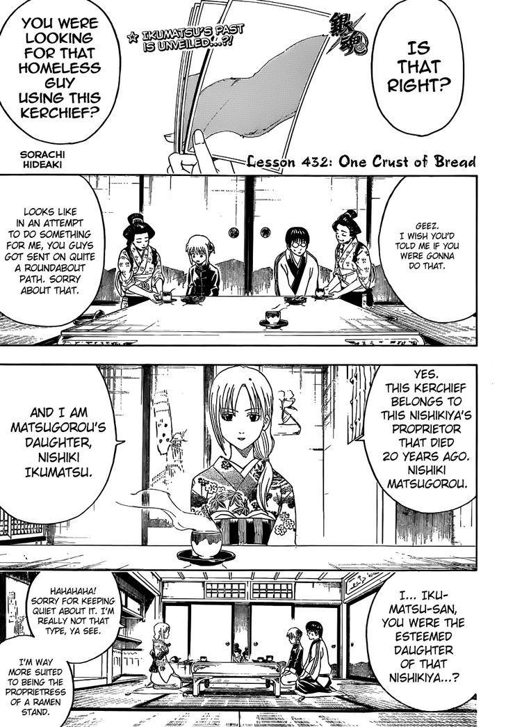 https://im.nineanime.com/comics/pic9/18/210/17461/Gintama4320108.jpg Page 1