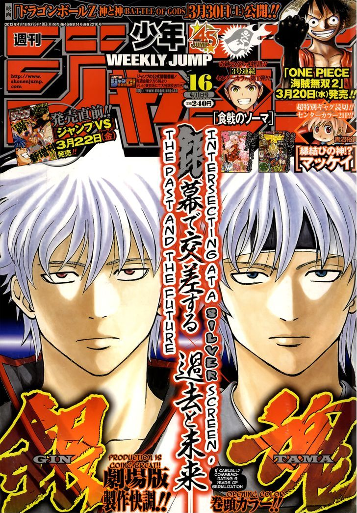 http://im.nineanime.com/comics/pic9/18/210/17473/Gintama4370475.jpg Page 1
