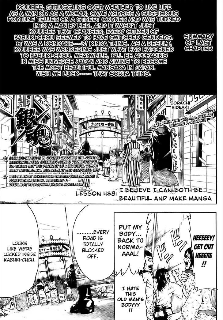 https://im.nineanime.com/comics/pic9/18/210/17475/Gintama4380653.jpg Page 1