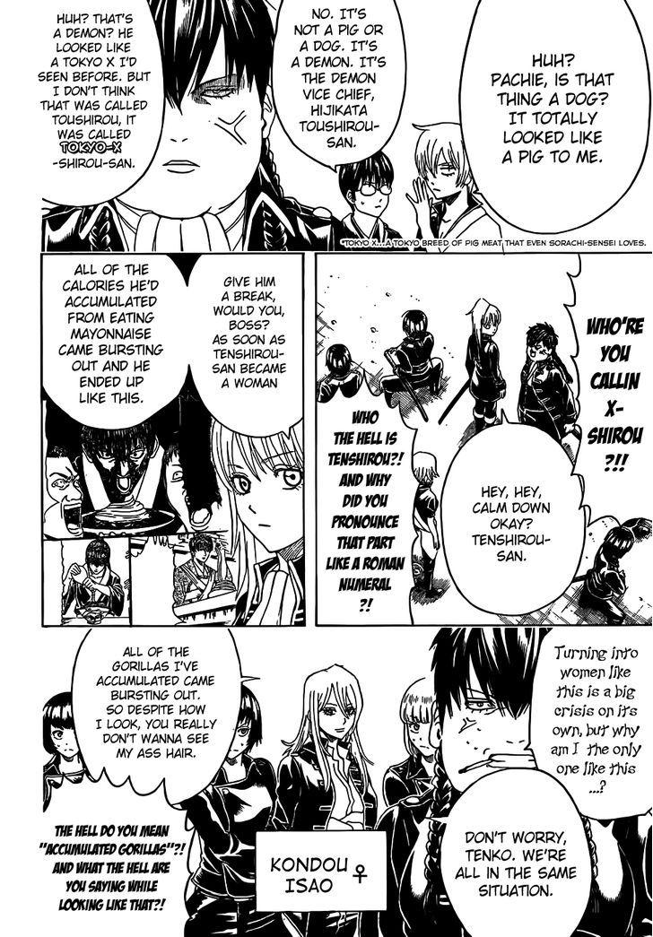 https://im.nineanime.com/comics/pic9/18/210/17479/Gintama4391654.jpg Page 2