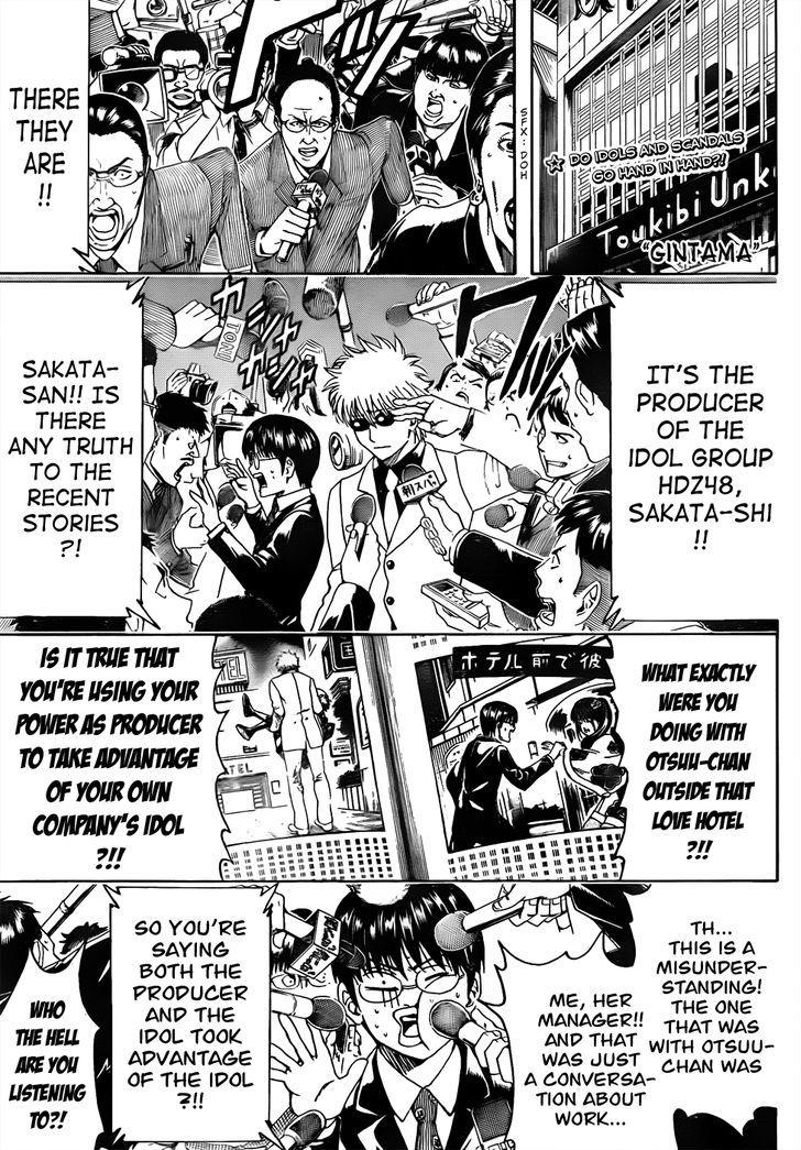 http://im.nineanime.com/comics/pic9/18/210/17499/Gintama4470400.jpg Page 1