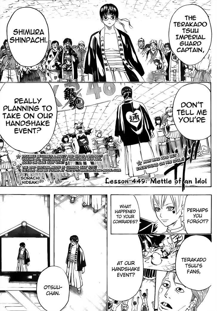 https://im.nineanime.com/comics/pic9/18/210/17505/Gintama4490621.jpg Page 1