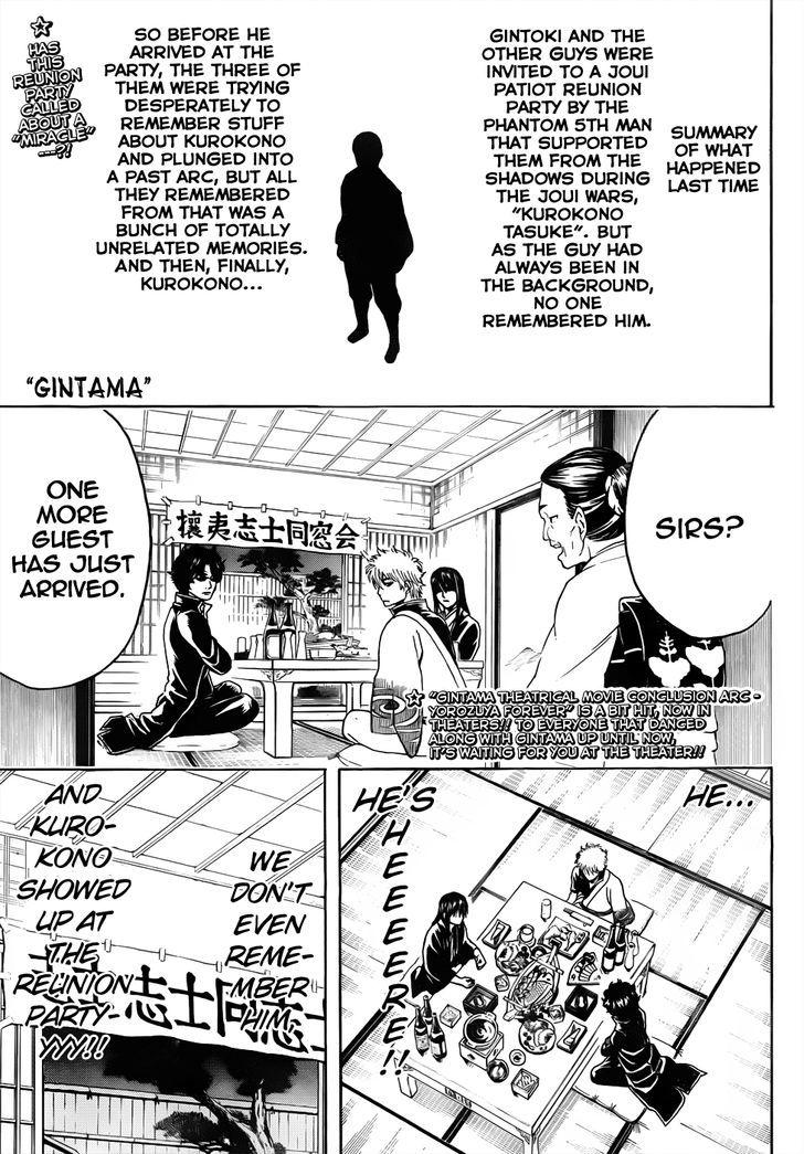 http://im.nineanime.com/comics/pic9/18/210/17518/Gintama4530477.jpg Page 1