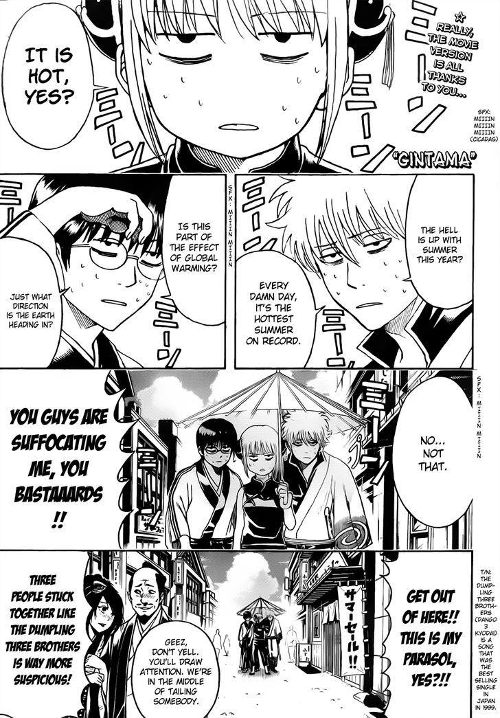 https://im.nineanime.com/comics/pic9/18/210/17530/Gintama4570179.jpg Page 1