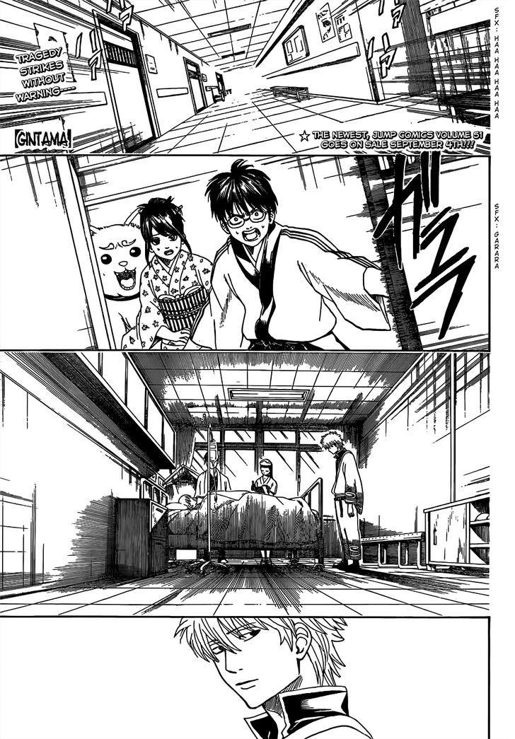 http://im.nineanime.com/comics/pic9/18/210/17533/Gintama4580993.jpg Page 1