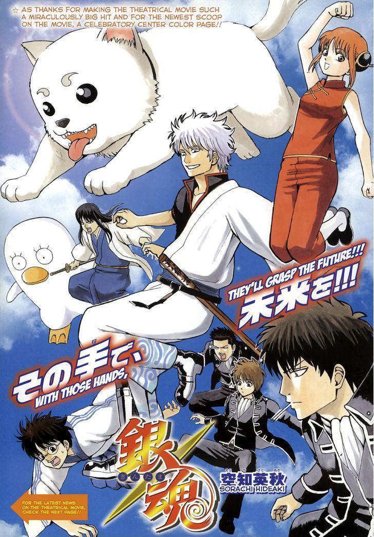http://im.nineanime.com/comics/pic9/18/210/17544/Gintama4610262.jpg Page 1