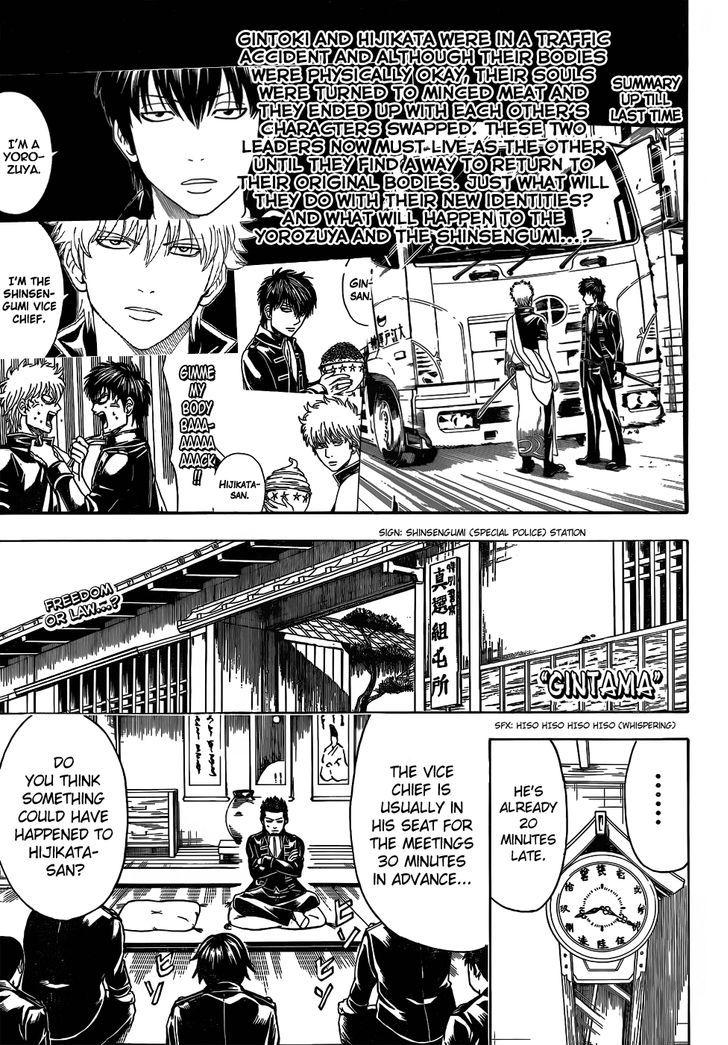 https://im.nineanime.com/comics/pic9/18/210/17572/Gintama4710285.jpg Page 1