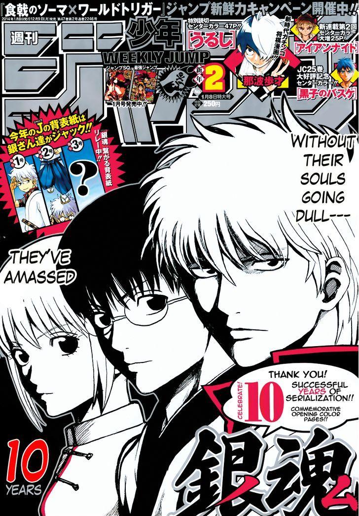 https://im.nineanime.com/comics/pic9/18/210/17579/Gintama4730801.jpg Page 1