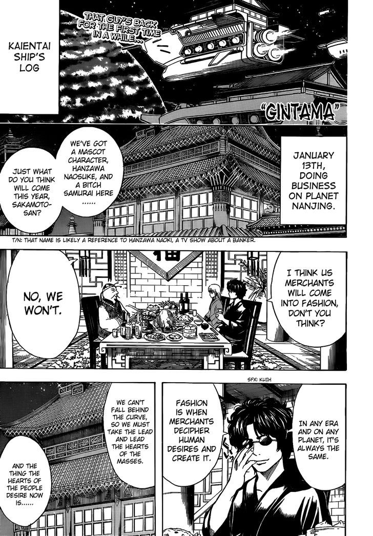 https://im.nineanime.com/comics/pic9/18/210/17591/Gintama4770770.jpg Page 1