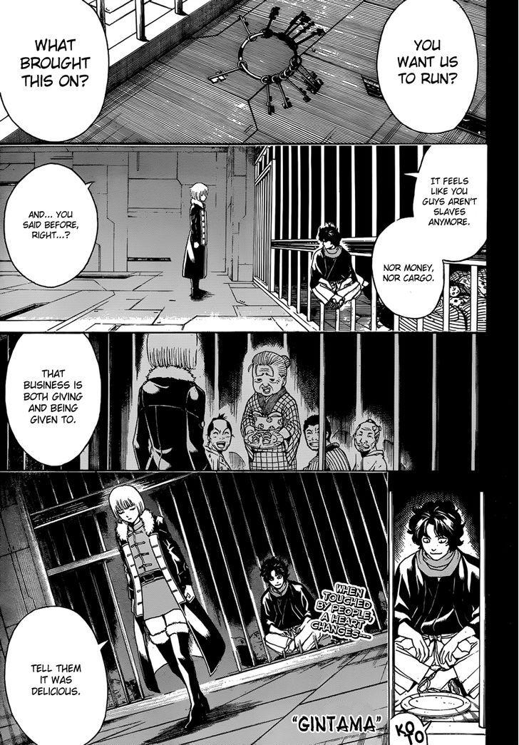 https://im.nineanime.com/comics/pic9/18/210/17598/Gintama4790744.jpg Page 1
