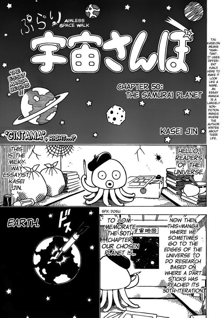 https://im.nineanime.com/comics/pic9/18/210/17604/Gintama4810897.jpg Page 1