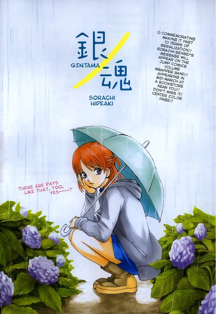 http://im.nineanime.com/comics/pic9/18/210/17607/Gintama4820904.jpg Page 1