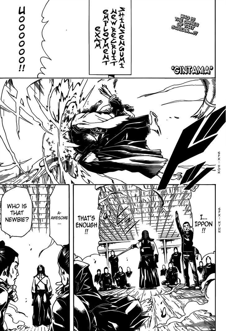 https://im.nineanime.com/comics/pic9/18/210/17626/Gintama4880748.jpg Page 1
