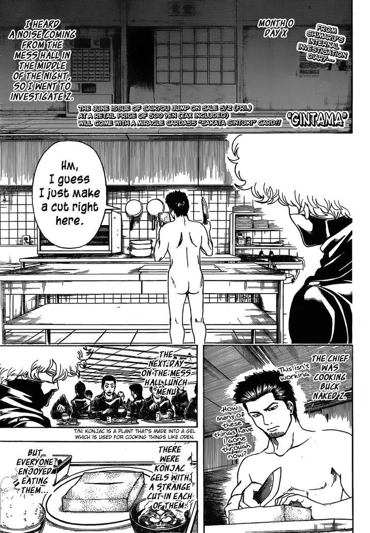 http://im.nineanime.com/comics/pic9/18/210/17635/Gintama4910378.jpg Page 1