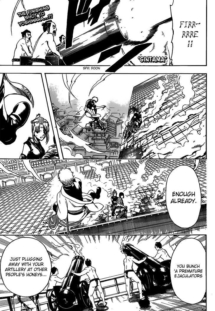 https://im.nineanime.com/comics/pic9/18/210/17653/Gintama4960101.jpg Page 1