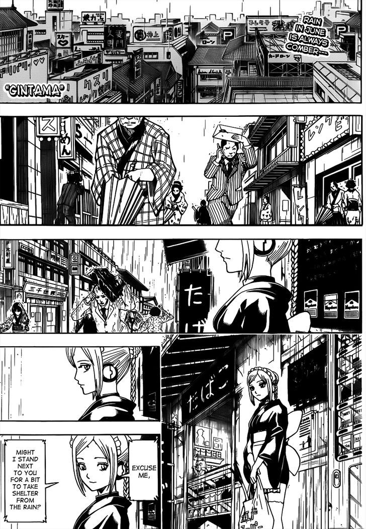 http://im.nineanime.com/comics/pic9/18/210/17659/Gintama4980287.jpg Page 1