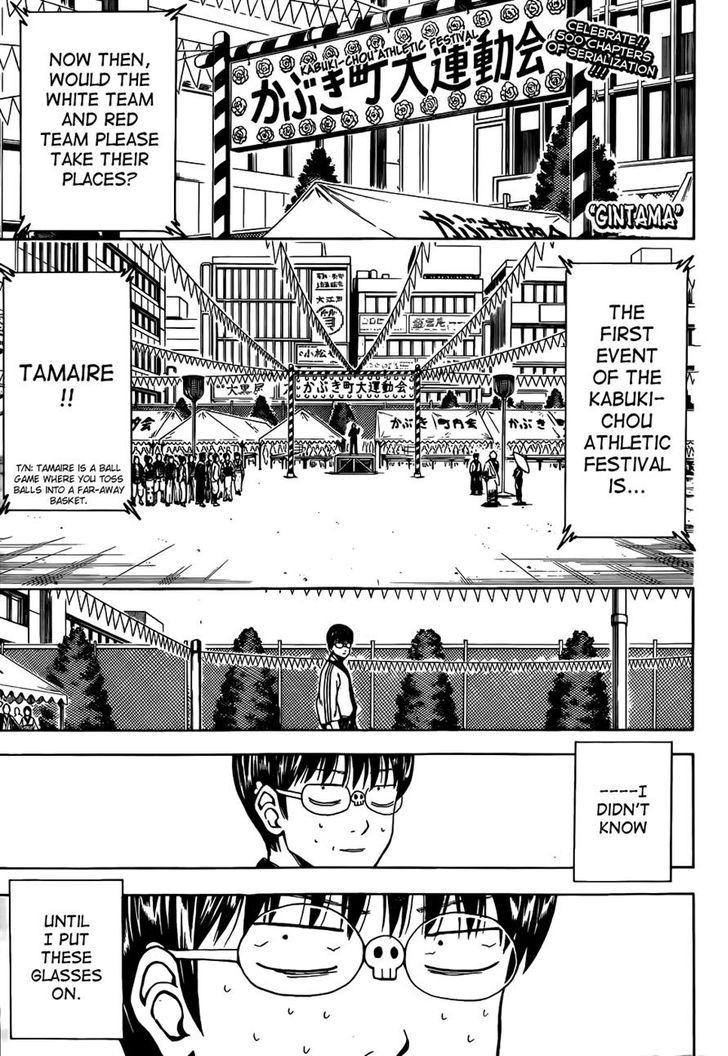 https://im.nineanime.com/comics/pic9/18/210/17665/Gintama5000312.jpg Page 1