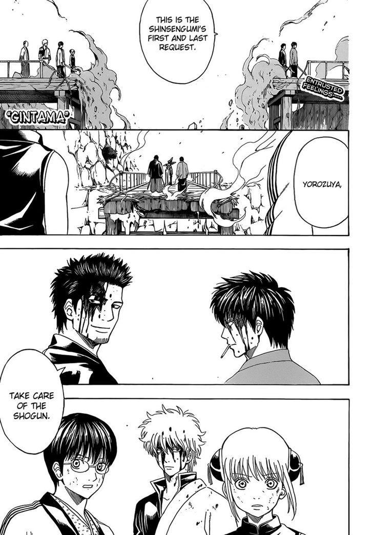 https://im.nineanime.com/comics/pic9/18/210/17707/Gintama5130143.jpg Page 1