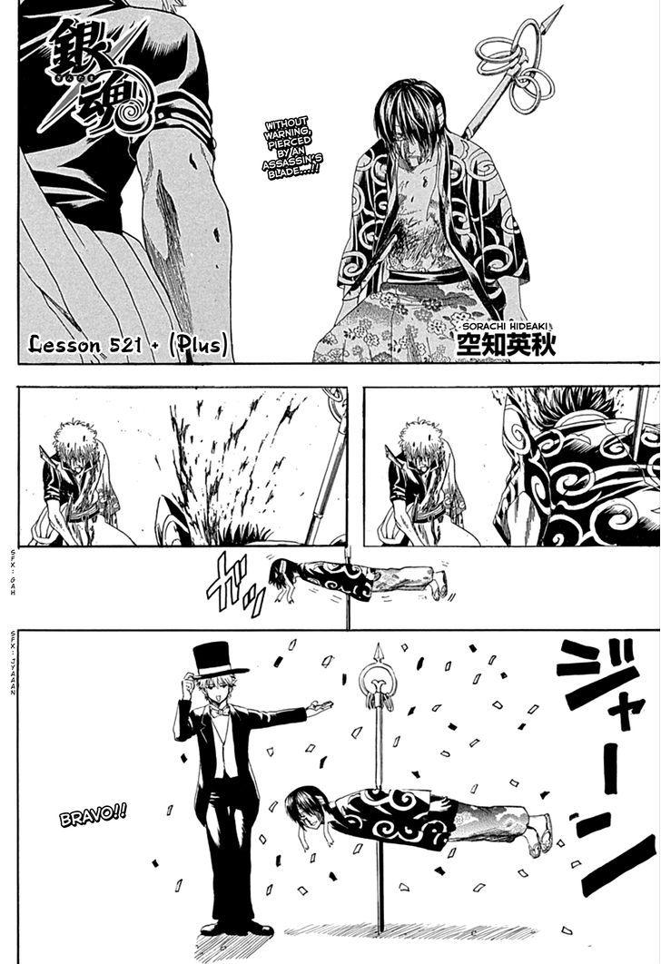 https://im.nineanime.com/comics/pic9/18/210/17737/Gintama52150682.jpg Page 1