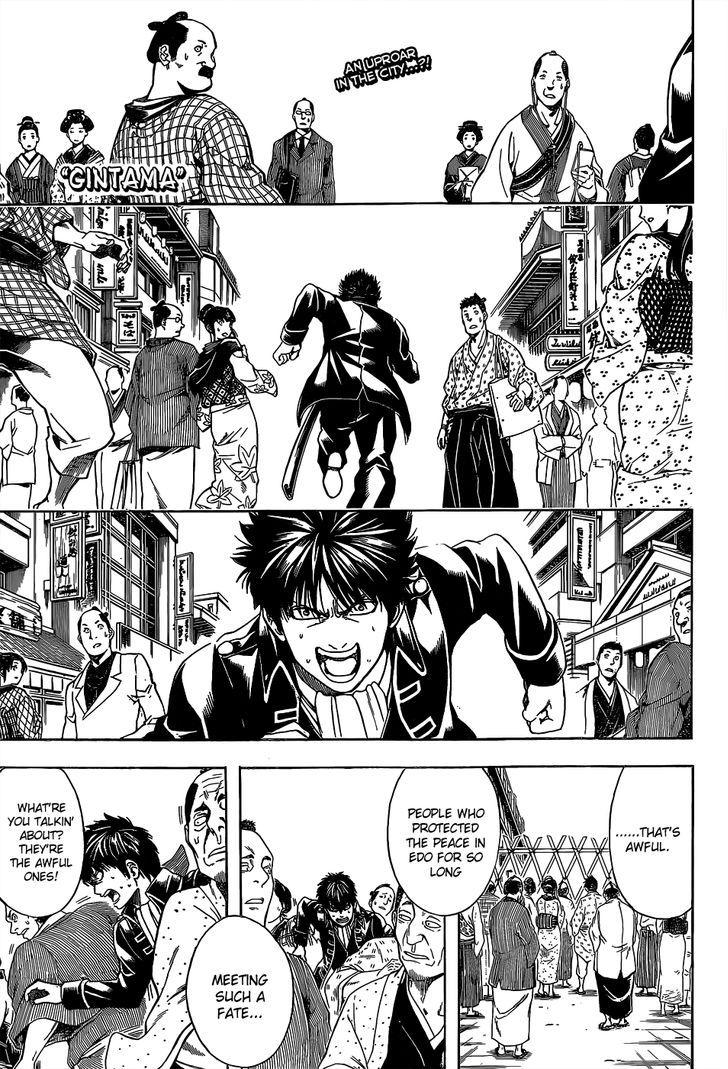 https://im.nineanime.com/comics/pic9/18/210/17752/Gintama5260582.jpg Page 1