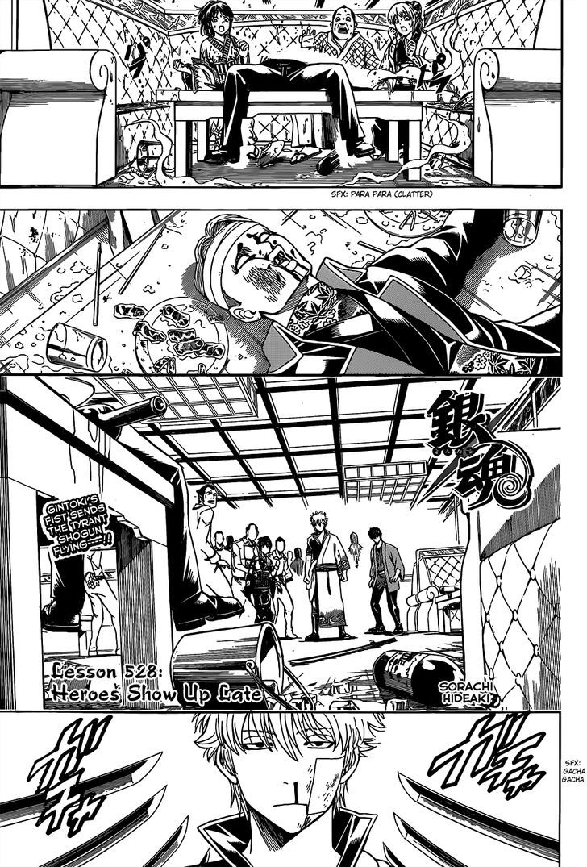 https://im.nineanime.com/comics/pic9/18/210/17758/Gintama5280192.jpg Page 1