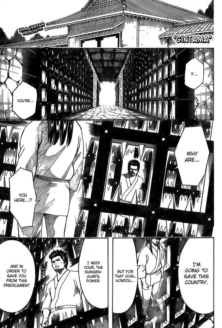 https://im.nineanime.com/comics/pic9/18/210/17762/Gintama5290980.jpg Page 1
