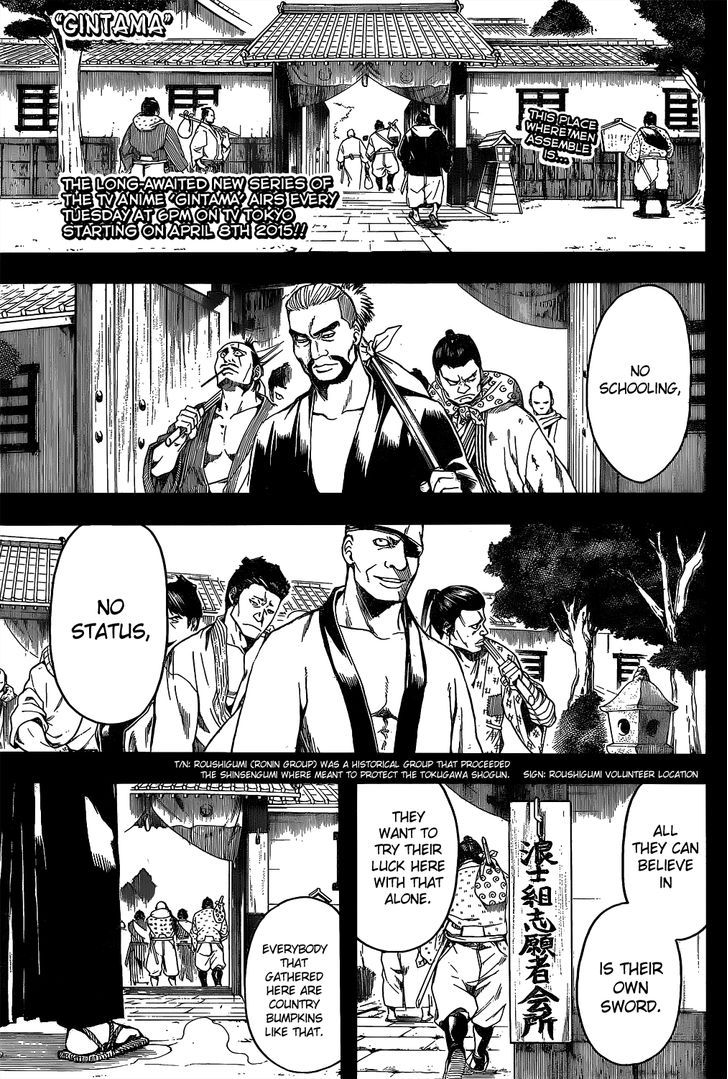 https://im.nineanime.com/comics/pic9/18/210/17774/Gintama5330870.jpg Page 1