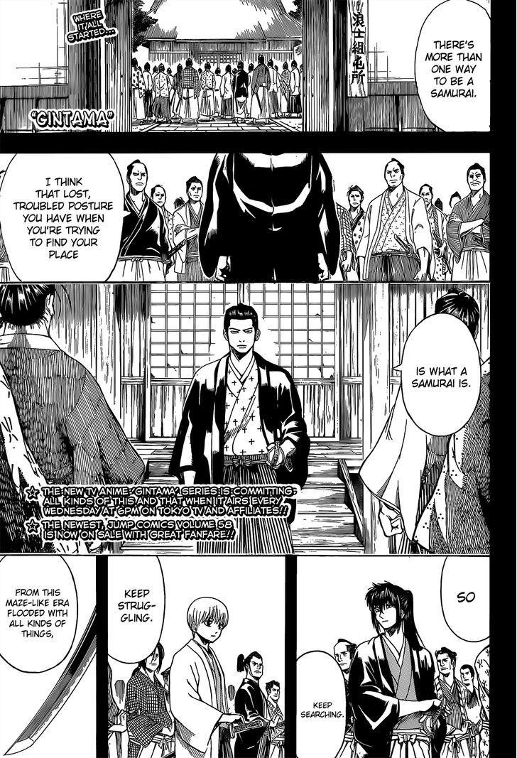http://im.nineanime.com/comics/pic9/18/210/17790/Gintama5380331.jpg Page 1