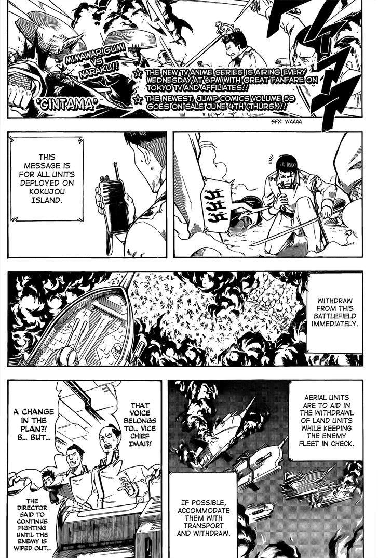 http://im.nineanime.com/comics/pic9/18/210/17803/Gintama5420253.jpg Page 1